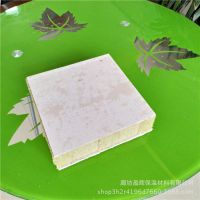 厂价供应YH防火保温硅酸钙岩棉板 憎水岩棉制品