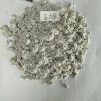 石棉砂浆保温专用石棉绒刹车片矿物纤维石棉