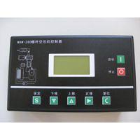 【供应】优耐特斯显示器_优耐特斯原厂正品配件直销电话4006320698