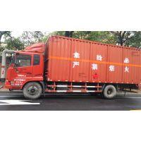 广州7.6米危险品车运输司机南沙7.6米危险品车运输司机东莞7.6米危险品车运输司机老狗