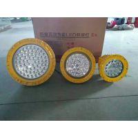 炼油厂专用LED防爆灯 石油设备LED防爆灯
