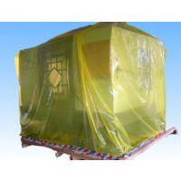 厂家供应 黄色防锈自封袋 防静电袋 加厚五金塑料包装袋 防锈袋