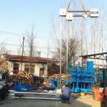 [都用]倾斜式粉末管链输送机 化工粉剂管链输送机