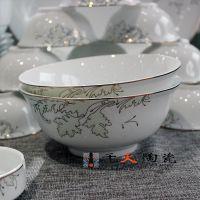 酒店定做海鲜酒楼餐具 高档陶瓷碗盘订制图片 28头