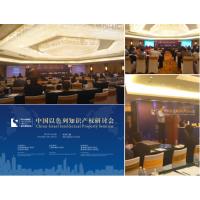 上海会务公司各类活动会场预订方案策划舞台搭建