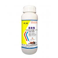 社区投放战猫老鼠药、500ml*20瓶母液批发
