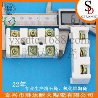 陶瓷接线端子 接线柱 加厚大铜芯 滑石瓷接线座 可定制