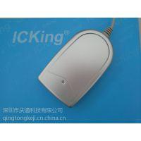 IC卡ID卡双频读卡器高频13.56MHZ射频RFID读卡模块厂家-深圳庆通科技DF30