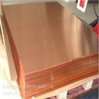 1.0 1.5 1.2mmm贴膜紫铜板 C1100纯铜薄板 高精紫铜板