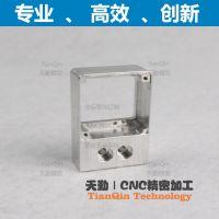 北京摄影器械配件订制加工 机械设备配件CNC机加工订制