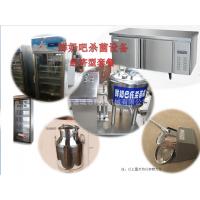 鲜奶吧设备套餐 酸奶机 奶昔机 碎冰机 消毒柜 运输桶 酸奶杯