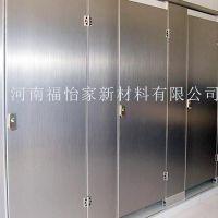 铝蜂窝隔断|抗倍特隔断厂家|河南卫生间隔断