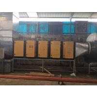 注塑废气处理设备、UV光解除臭净化器、杉盛厂家直销