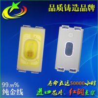 供应LED5630黄白双色灯珠 0.5W贴片光源汽车刹车灯