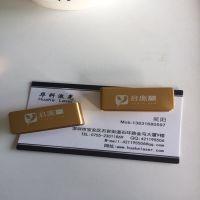 塑胶激光打标机 观澜塑胶激光镭雕机 不锈钢铝材U盘激光镭射机厂家