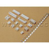 A2001板对线连接器_1.00mm间距胶壳端子