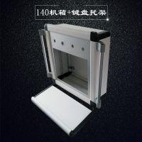2017新款 人机界面操作箱 上海捷振电气 -中国供应商