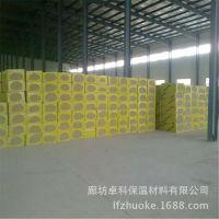 促销密度100kg岩棉保温板 A级防火岩棉板 岩棉复合板厂家直销