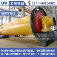 1.2米x6米球磨机的产量,重庆铝灰球磨机配置方案