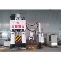 安阳锻压机械公司供应C92K-400数控全液压模锻锤