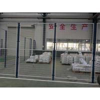 河南郑州厂家现货供应优质车间隔离网、仓库隔离栅