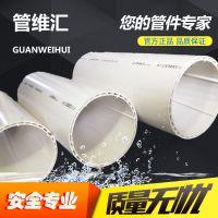 pvc-U中空螺旋管材 75*4.0 家装工程用PVC管件 厂家直销 量大重优