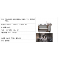 TW-619单轴搅拌机