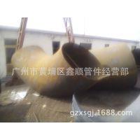 供应电厂用ST370 (S235)90° 45°弯头 DIN 2605-1 R=3D德标碳钢弯头