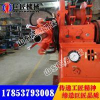 华夏巨匠现货ZLJ-650注浆加固钻机不带绞车版坑道钻机