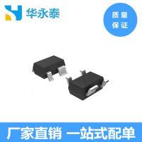 BFG425W NXP晶体管 - 双极 (BJT) - 射频 SOT343 原装现货
