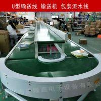 长期输送机 接驳台 滚筒输送机 皮带输送线正隆鑫设备厂直销
