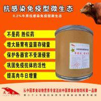 抗感染免疫型微生态丨怎样养好育肥牛