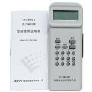 GST-BMQ-2电子编码器、西安海湾编码器使用说明、编址编码