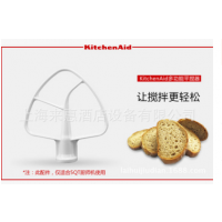 美国厨宝KitchenAid 5K7FB 5KSM7590 多功能搅拌桨