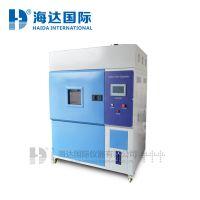 海达提供HD-E711-1氙灯耐气侯试验仪(烤漆)提供定制