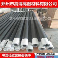 郑州嵩博材料 厂家直销等直径高温硅碳棒 高温窑炉专用可来图加工定制