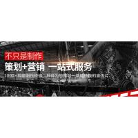 张家港宣传片制作-力高传媒帮您准消费者的心