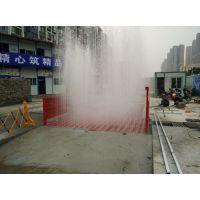 上海自动洗车槽厂家直销 高效冲洗平台厂家电话