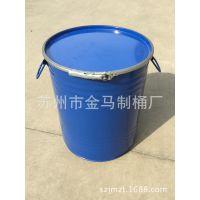 厂家直销 全新钢桶金属桶50l包装桶