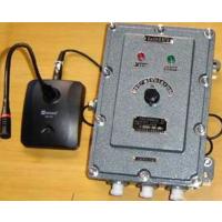 厂家 防爆型广播报警器价格广播报警系统【型号FB/GJ-1】 有防爆证书