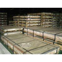 天津06Cr25Ni20/1.4845/310S不锈钢板、不锈钢管