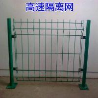 双边丝钢丝护栏网 高速公路护栏高速公路隔离栅 焊接网隔离栅隔离网