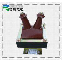 祝捷 JDZ-10 10000/100/220 高压10KV 电压互感器计量箱 厂家直销