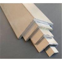 等边角铝 6061-T6精密角铝硬度高