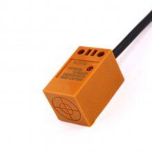 杭荣WS1151GPWS3351GP电容式压力变送器