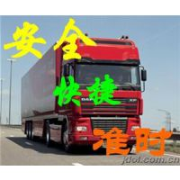 深圳到西安回头车运输车队 深圳到西安专线物流货运公司