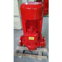 XBD2.2/2.89-40L-160IB XBD9/30-HY-45KW消防泵喷淋泵增压泵厂家