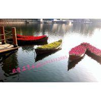 殿宝装饰摄影小游船 房地产景观船 儿童手划船 单手划船海南户外景观船制作