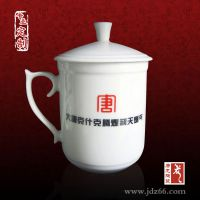 陶瓷广告礼品杯 促销广告礼品杯 定做卡通水杯