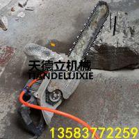 220V电动金刚石链锯3KW钢筋混凝土切割锯天德立桥梁切割锯厂家